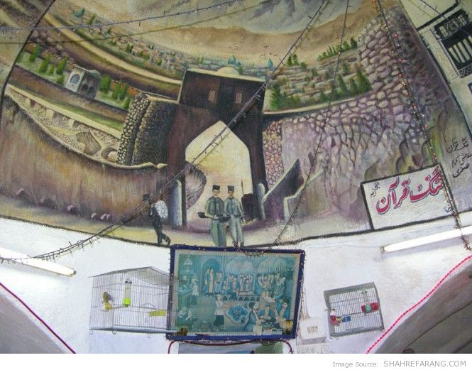 Framed picture and murals on the ceiling of a public bath in Shiraz