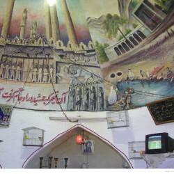Persepolis on the wall of a public bath in Shiraz