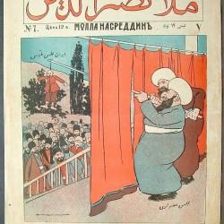 """Molla Nasreddin"" Magazine"