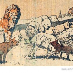 Germany (tiger), Spain (fox), England (lion), and France (wolf) surround Morocco (half-man, half-animal), ready to pounce.