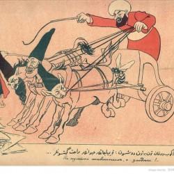 "مجله ملانصرالدین - ""Molla Nasreddin"" Magazine (50)"