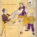 "مجله ملانصرالدین - ""Molla Nasreddin"" Magazine (53)"