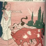 "مجله ملانصرالدین - ""Molla Nasreddin"" Magazine (65)"