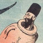 "مجله ملانصرالدین - ""Molla Nasreddin"" Magazine (96)"
