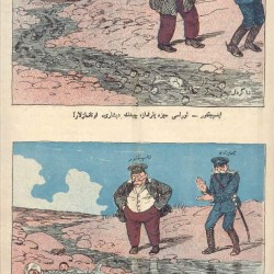 "مجله ملانصرالدین - ""Molla Nasreddin"" Magazine (99)"