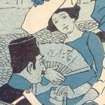 "مجله ملانصرالدین - ""Molla Nasreddin"" Magazine (103)"