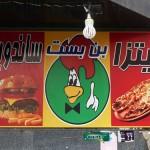 pizzabonbast