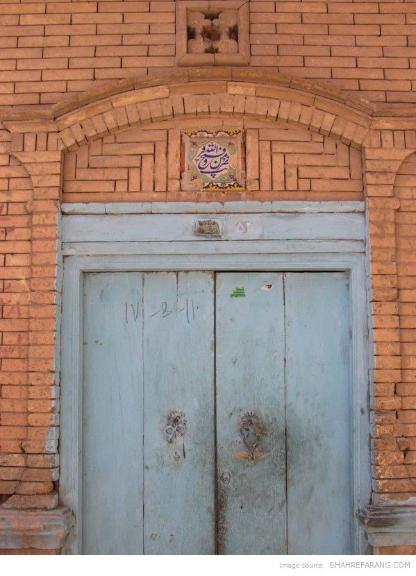 Nasromenallah over an Entrance to a house