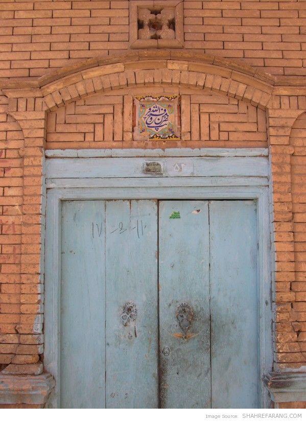 Nasromenallah over an Entrance to a house
