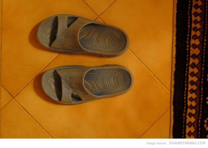 Iranian Sandals (Dampayee) (1)