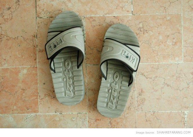 Iranian Sandals (Dampayee) (5)