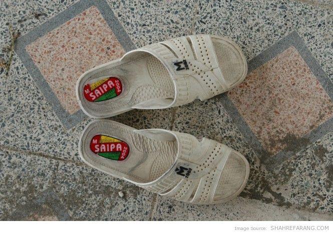 Iranian Sandals (Dampayee) (7)