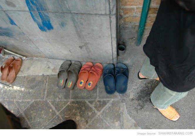 Iranian Sandals (Dampayee) (12)