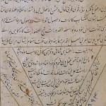 The Anatomy of the Human Body (1488), the last page - تشريح بدن انسان (۱۴۸۸ میلادی)، صفحه ی پایانی و تاریخ و شناسنامه ی کتاب
