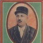 Mohammad Qasem Rasti Cigarettes (Pre-Revolutionary Iranian Cigarette)