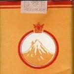 Oshno Cigarettes (Pre-Revolutionary Iranian Cigarette)