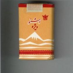 Oshno Vije Cigarettes (Pre-Revolutionary Iranian Cigarettes)