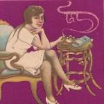 Soltani Cigarettes (Pre-Revolutionary Iranian Cigarette)