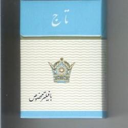 Taj Cigarettes (Pre-Revolutionary Iranian Cigarettes)