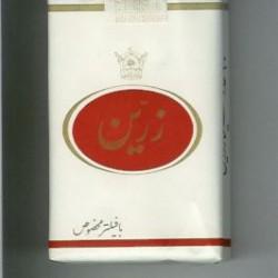 Zarrin Cigarettes (Pre-Revolutionary Iranian Cigarettes)