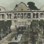 Around the World, Places of Interest, Harem Garden, Persia. (ca. 1919-1929)