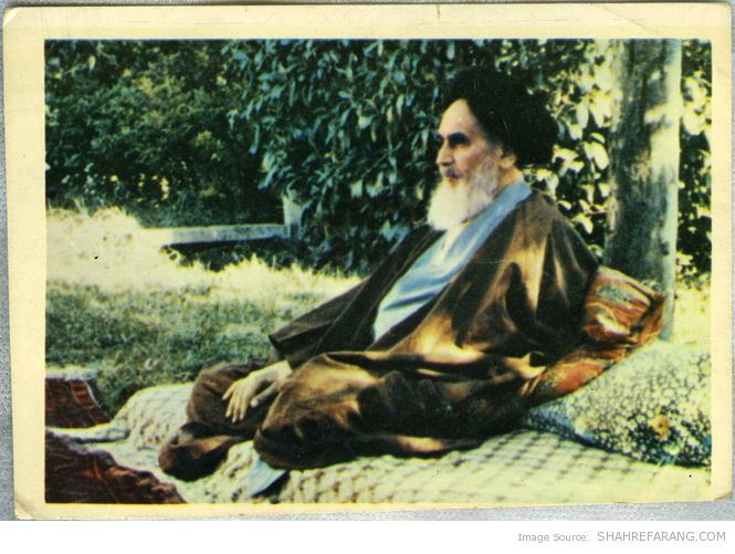 Old Postcard of Ayatollah Khomeini (1)