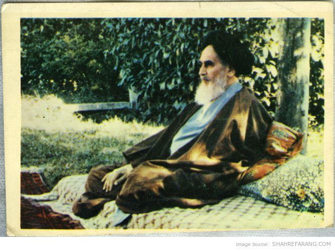 Old Postcard of Ayatollah Khomeini (1)
