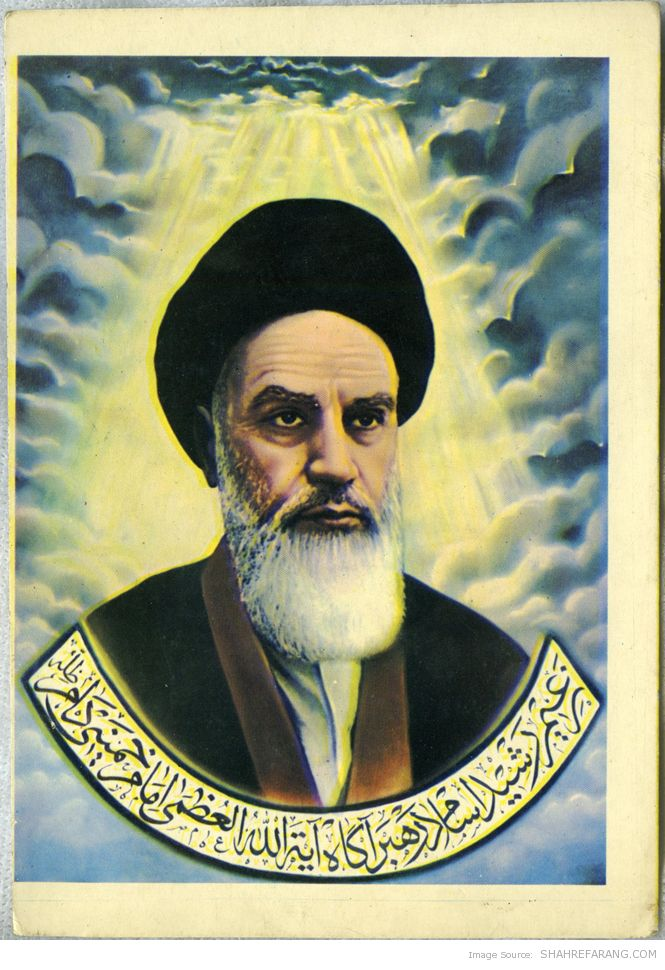 Old Postcard of Ayatollah Khomeini (3)