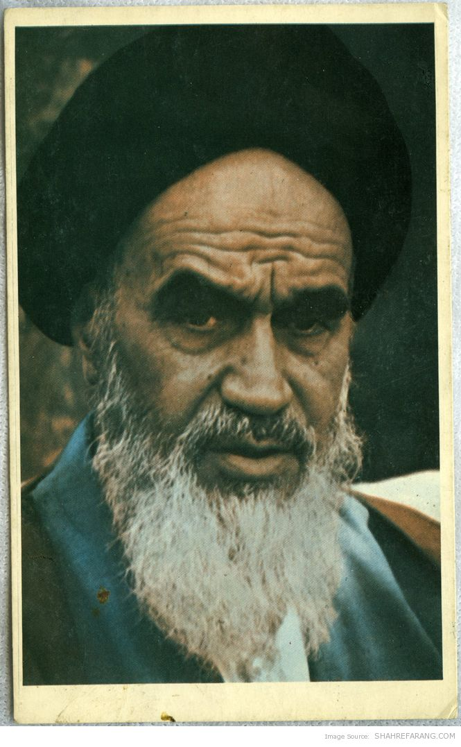 Old Postcard of Ayatollah Khomeini (4)