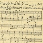 Sheet music for Iran National Anthem