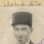 Old Iranian Passport, 1933