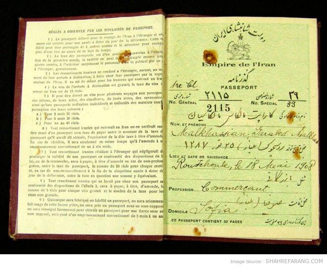 Iranian Passport, 1942