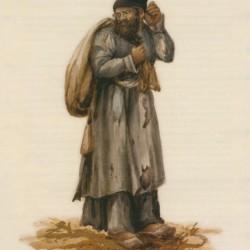 ملا یوشع یهودی علاقه بند