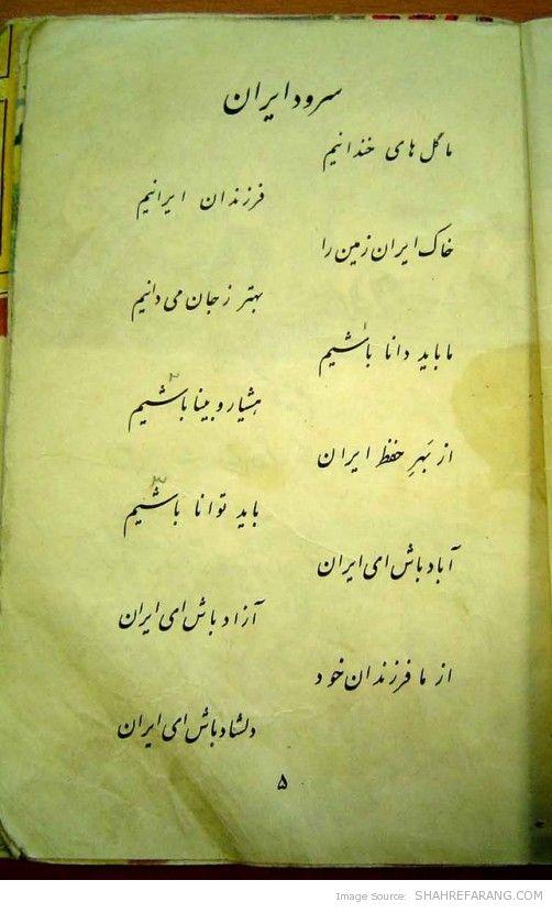 Second Grade Persian Textbook (3)