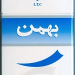 bahman-cigarette-3