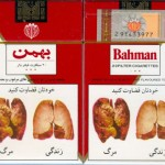bahman-cigarette-4