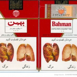 bahman-cigarette-4