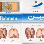 bahman-cigarette-5