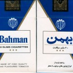 bahman-cigarette-6