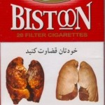 bistoon-cigarette-1