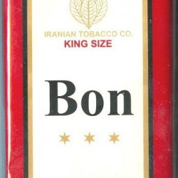 bon-king-size-cigarette