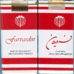 farvardin-cigarette-1