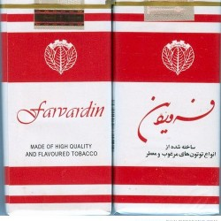 farvardin-cigarette-1