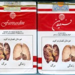 farvardin-cigarette-2