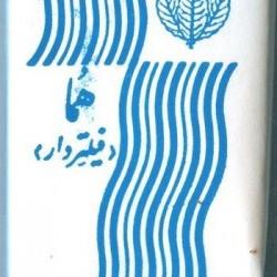 homa-cigarette