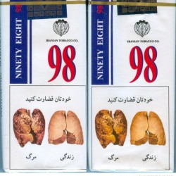 ninety-nine-98-cigarette-1
