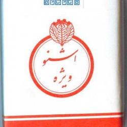 oshno-vizheh-cigarette