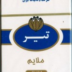 tir-cigarette-1