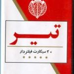 tir-cigarette