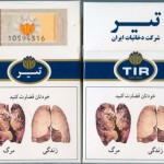 tir-cigarette-2